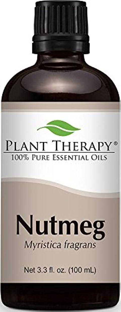 品信号怠感Nutmeg Essential Oil. 100 ml (3.3 oz). 100% Pure, Undiluted, Therapeutic Grade.