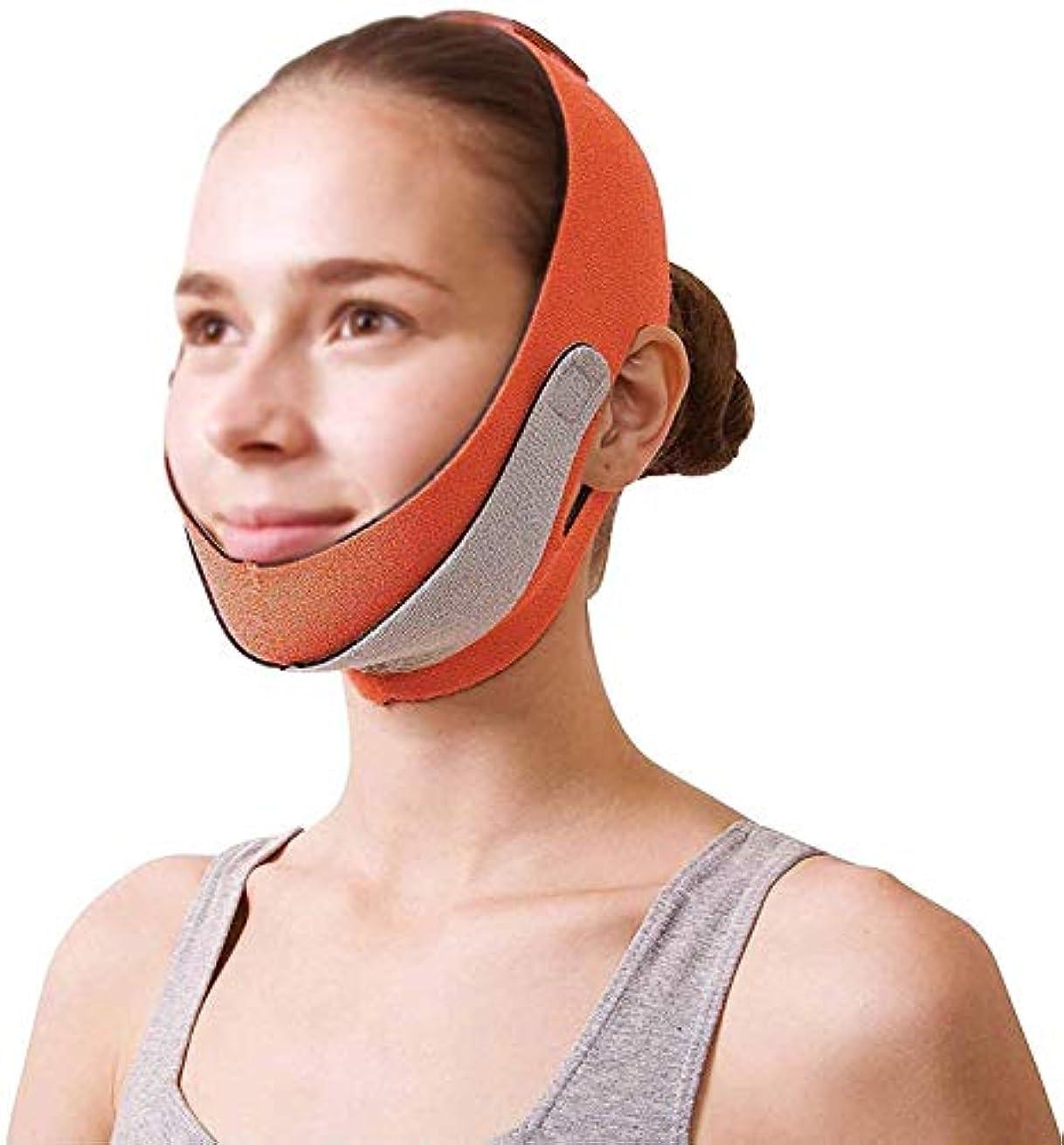 カード倫理詐欺美容と実用的なフェイスリフトマスク、あごストラップ回復ポスト包帯ヘッドギアフェイスマスク顔薄いフェイスマスクアーティファクト美容顔と首リフトオレンジマスク