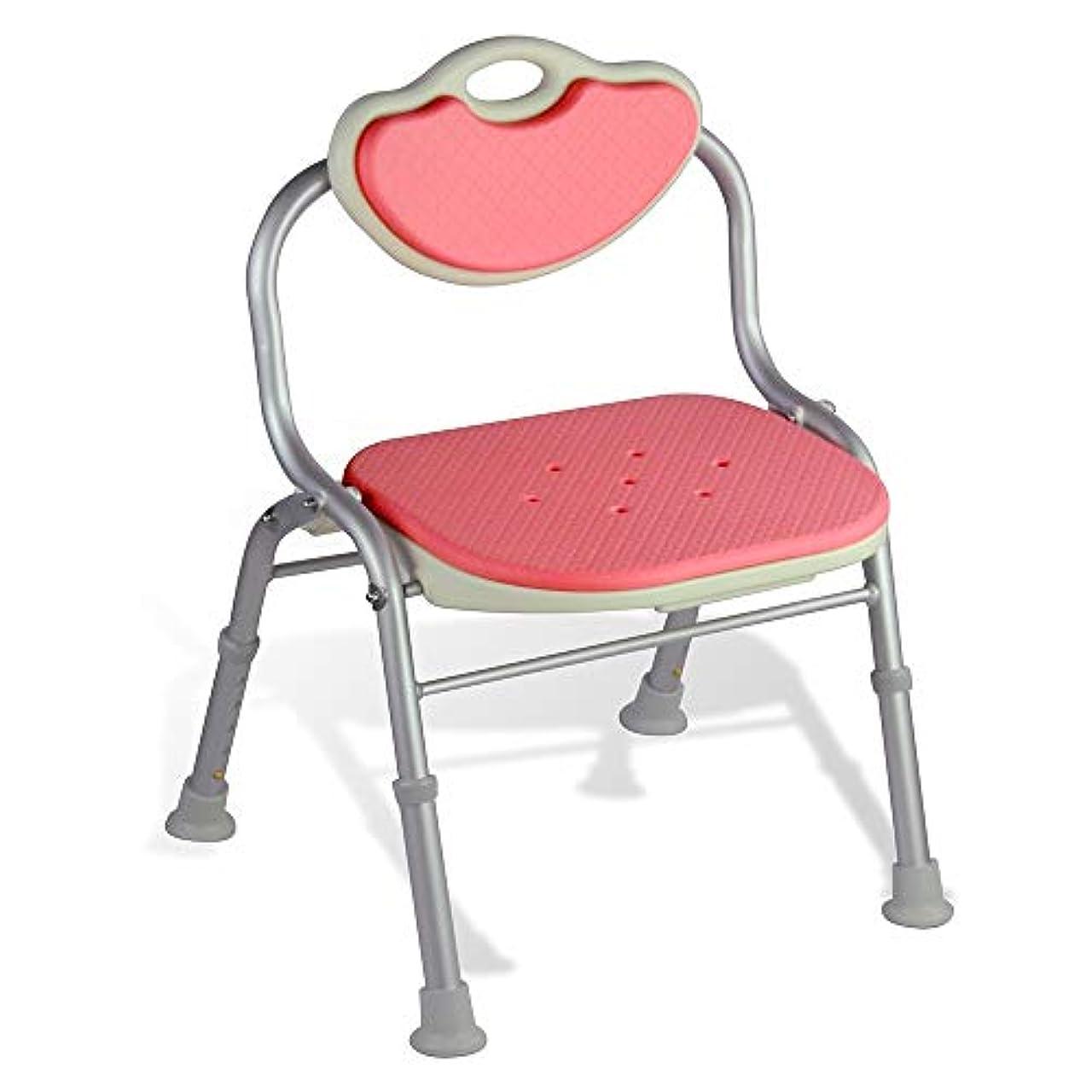 氏膿瘍嵐調節可能なシャワーチェア、背中付き-障害者、障害者、高齢者向けのバスタブチェア (Color : ピンク)