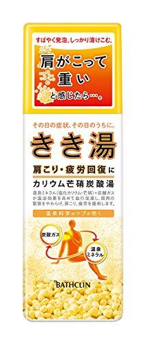 きき湯 カリウム芒硝炭酸湯 気分やさしいはちみつレモンの香り 檸檬色の湯 360g 透明タイプ 入浴剤 (医薬部外品)