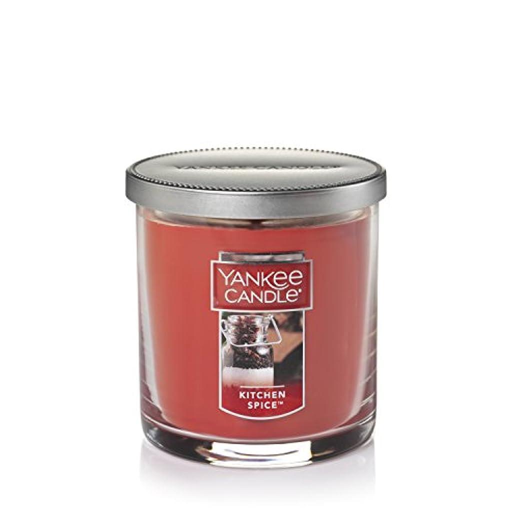 安全な髄陽気なYankee Candle Large Jar Candle Small Tumbler Candle 1218405z