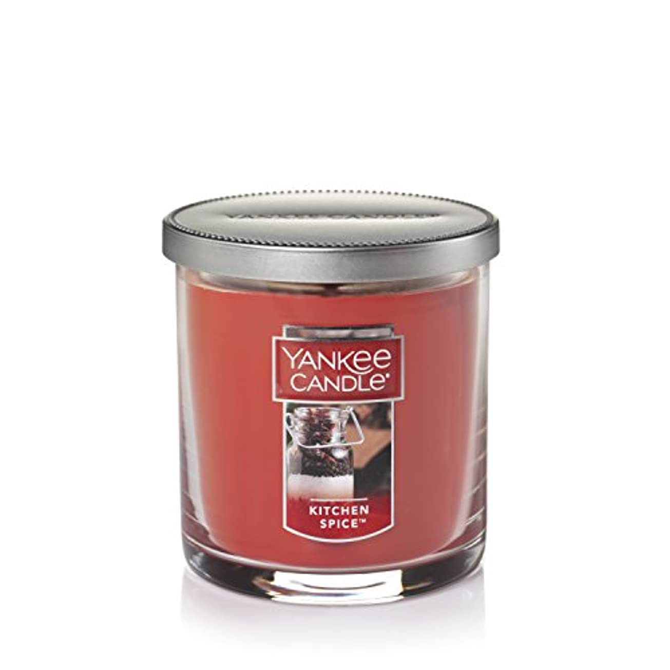 自治的銀然としたYankee Candle Large Jar Candle Small Tumbler Candle 1218405z