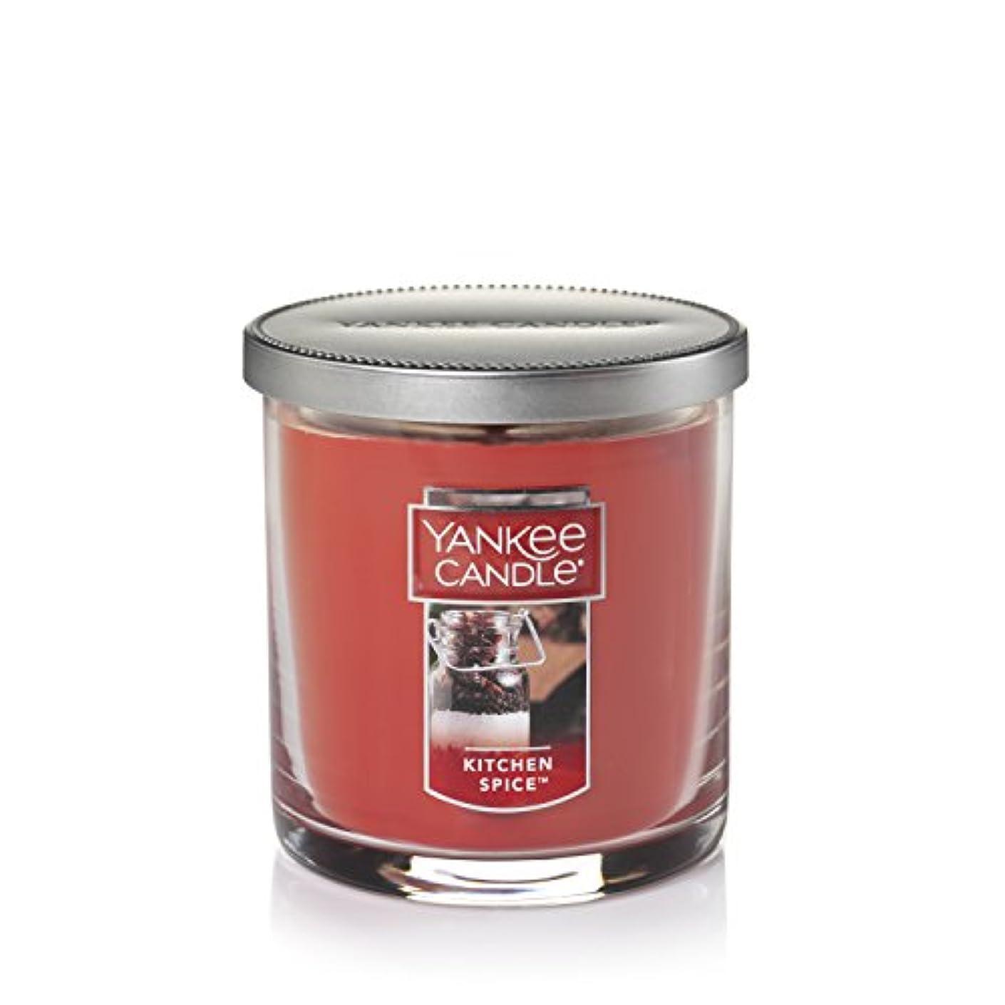 最も早い尊敬パーティションYankee Candle Large Jar Candle Small Tumbler Candle 1218405z