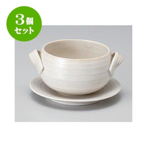3個セット スープボール チタンマットシチュー受皿付 [14.4 x 7.6cm・420cc] 【洋食器 レストラン ホテル カフェ 飲食店 業務用】
