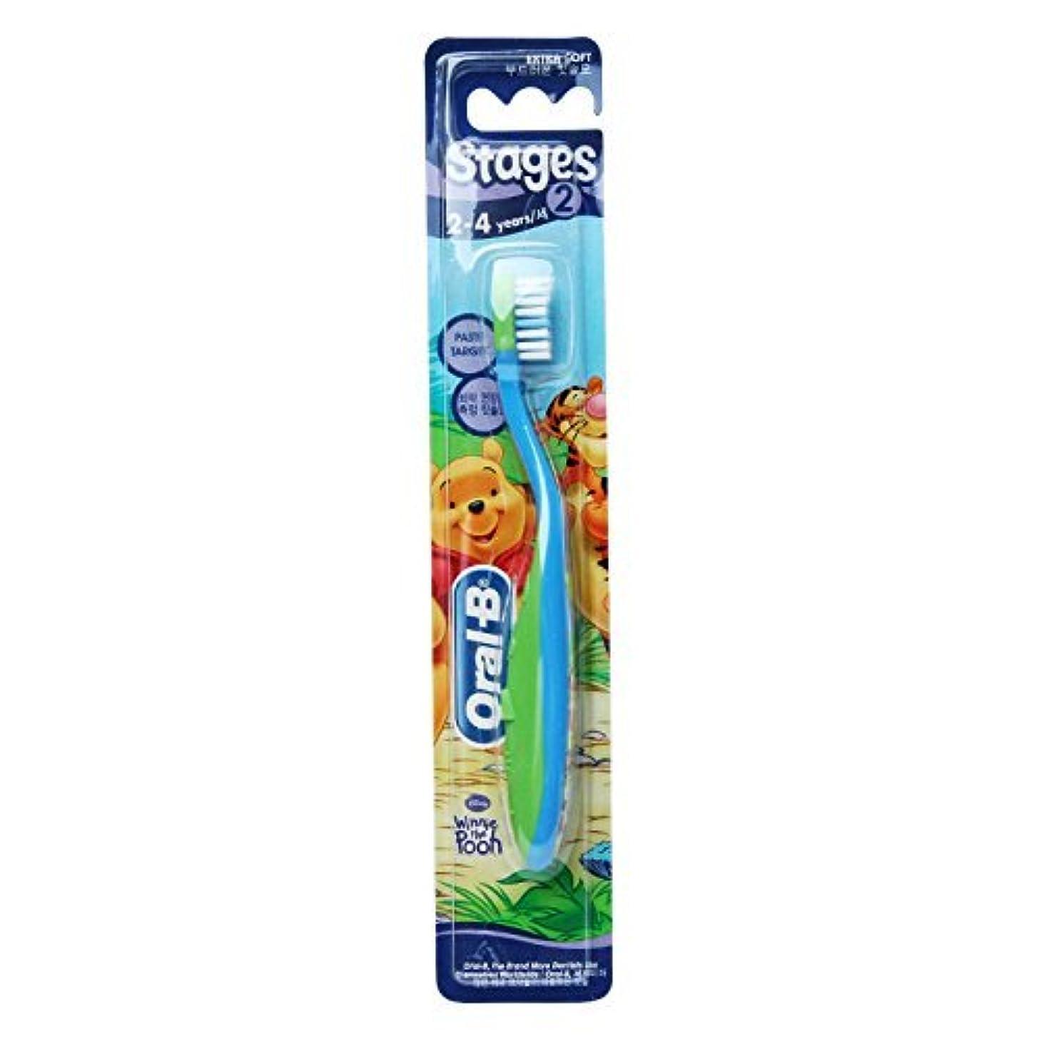 ミキサー避けるエイズOral-B Stages 2 Toothbrush 2 - 4 years 1 Pack /GENUINEと元の梱包 [並行輸入品]