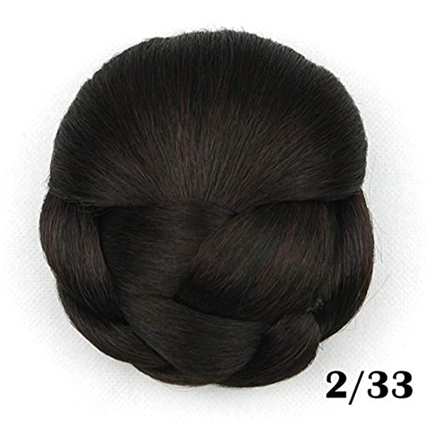 一般的な中古馬鹿JIANFU レディースヘアブンフラワーヘッドピースドーナツポニーテール (Color : Color 2/33)