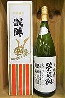 日本酒『悦 凱陣 純米吟醸 興 うすにごり 生 カートン箱入り』【丸尾酒造】