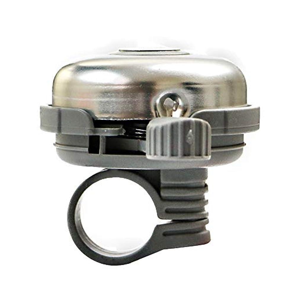 織機振幅サイレントOkiiting 高品質ベル自転車アクセサリーマウンテンバイクベルファッションスタイルポータブルデザイン品質保証 うまく設計された (色 : 銀, サイズ : Free size)