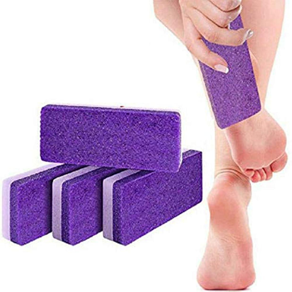 疫病床を掃除するブロンズスポンジ石 角質除去 足清潔海綿便利 スポンジ 綺麗 入浴用品血行促進