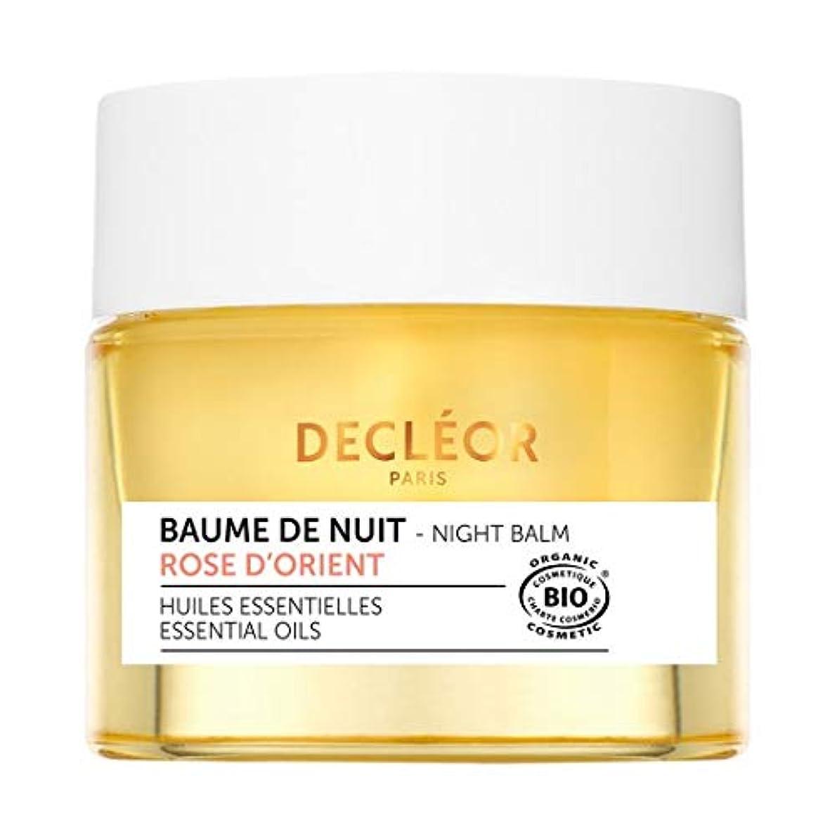 デクレオール Aromessence Rose D'Orient Soothing Comfort Night Face Balm - For Sensitive Skin 15ml/0.47oz並行輸入品