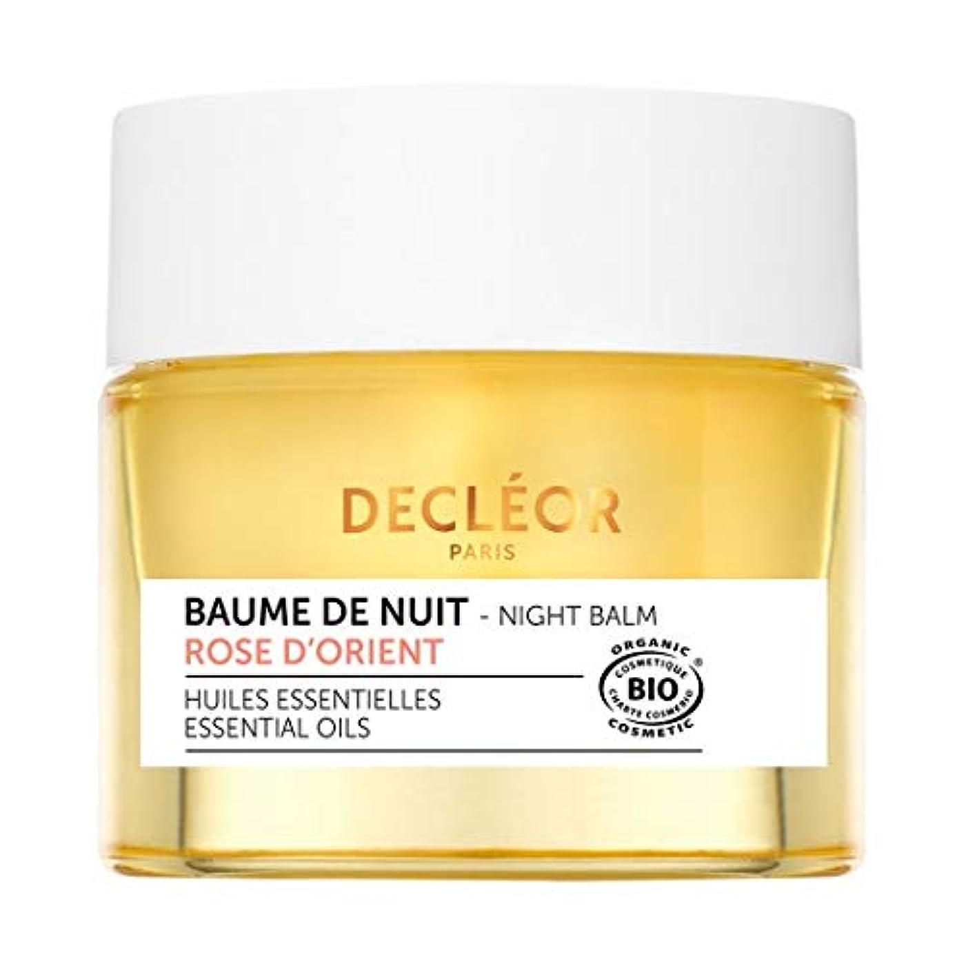 カップル乳白色言語学デクレオール Aromessence Rose D'Orient Soothing Comfort Night Face Balm - For Sensitive Skin 15ml/0.47oz並行輸入品