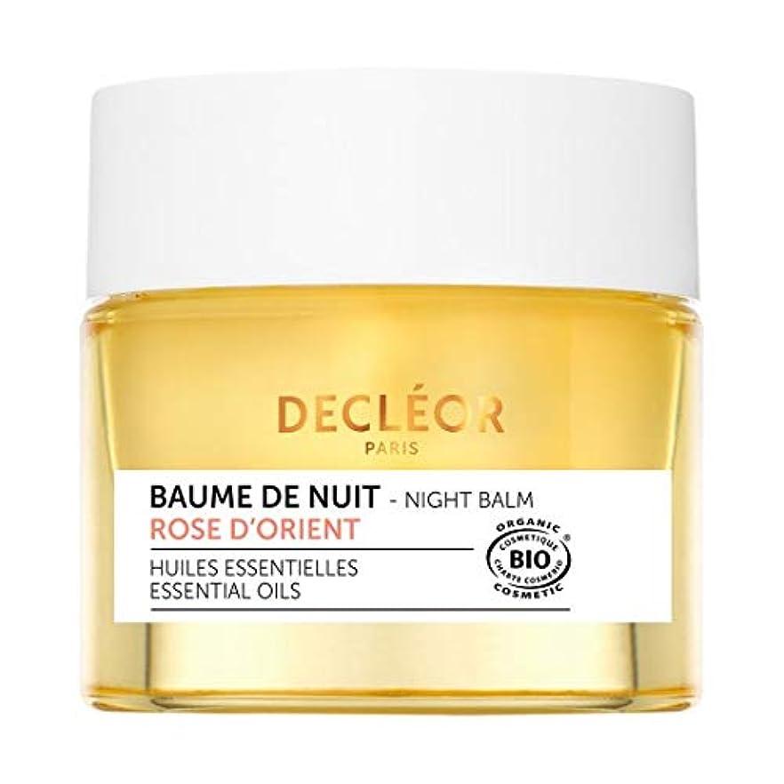 魅惑するギャラリー必要性デクレオール Aromessence Rose D'Orient Soothing Comfort Night Face Balm - For Sensitive Skin 15ml/0.47oz並行輸入品