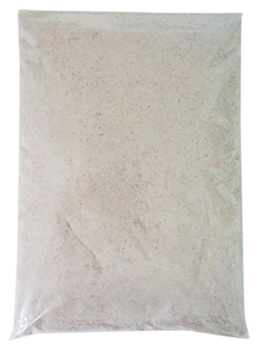 無声で送る宝ヒマラヤ岩塩 ピンクソルト バスソルト(粉末) (1kg)