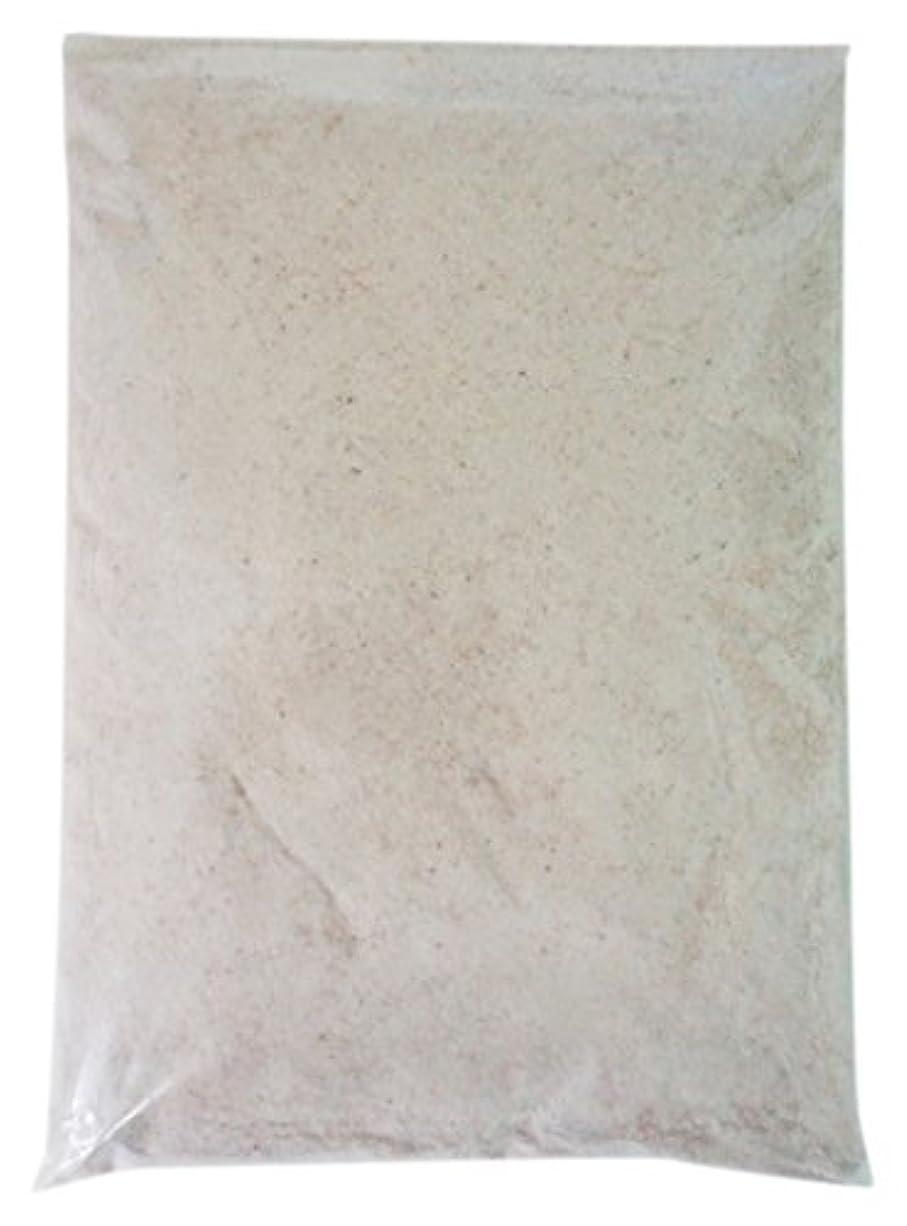血まみれの鳴り響くスクランブルヒマラヤ岩塩 ピンクソルト バスソルト(粉末) (1kg)