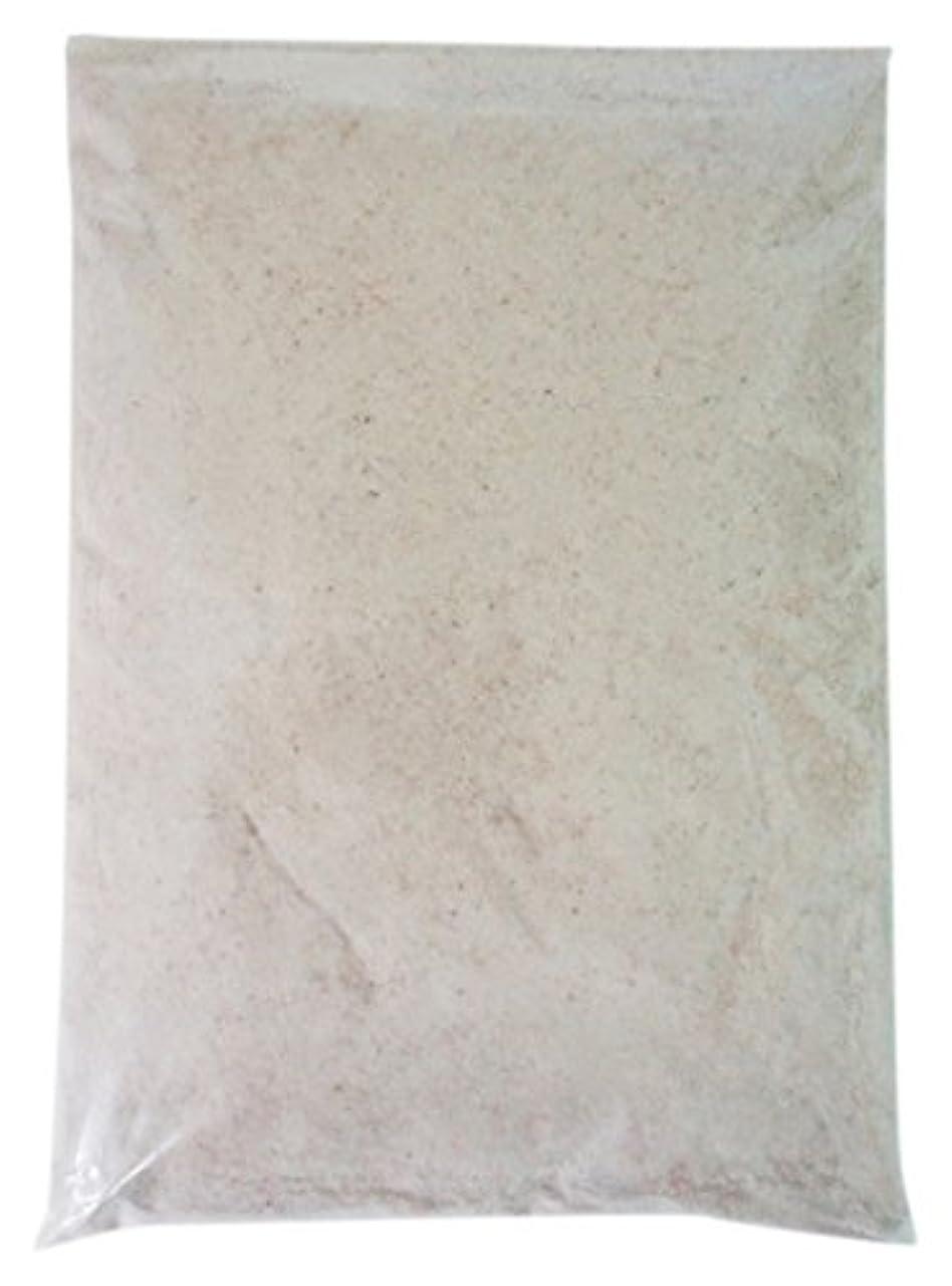 トリム折り目落ちたヒマラヤ岩塩 ピンクソルト バスソルト(粉末) (1kg)