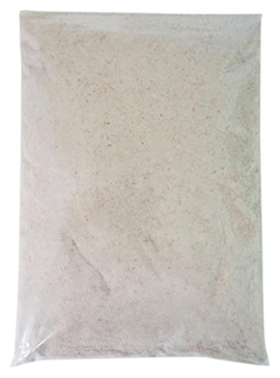 錆びアソシエイトポールヒマラヤ岩塩 ピンクソルト バスソルト(粉末) (1kg)