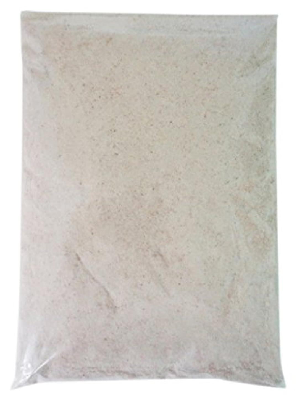 懐疑的北東隠されたヒマラヤ岩塩 ピンクソルト バスソルト(粉末) (1kg)