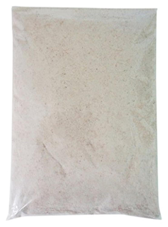ヒマラヤ岩塩 ピンクソルト バスソルト(粉末) (1kg)