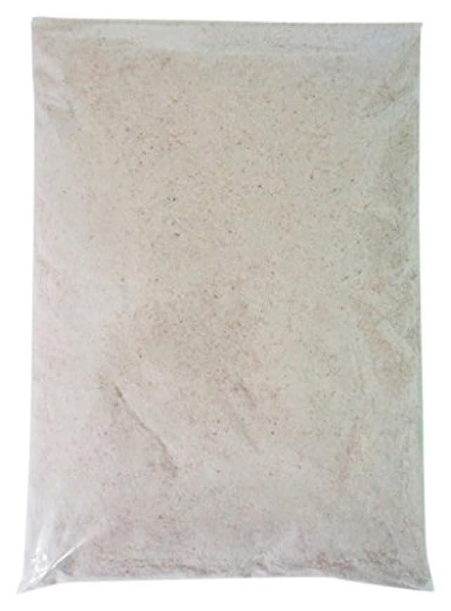 ミリメートル抑圧者飢ヒマラヤ岩塩 ピンクソルト バスソルト(粉末) (1kg)