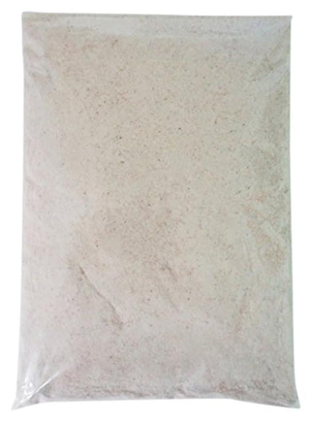 ポーン乱す宅配便ヒマラヤ岩塩 ピンクソルト バスソルト(粉末) (1kg)