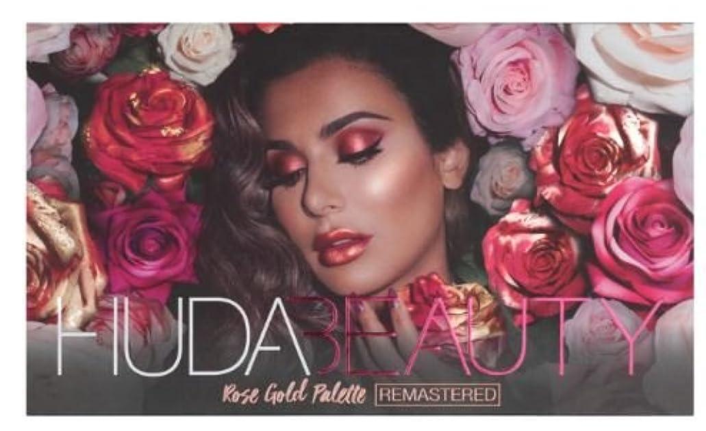 デッドロック音楽家きゅうりHuda Beauty ROSE GOLD PALETTE – REMASTERED フーダビューティ