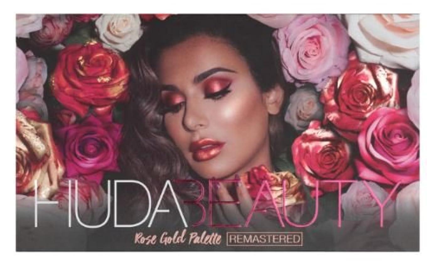 サンダース十特別なHuda Beauty ROSE GOLD PALETTE – REMASTERED フーダビューティ