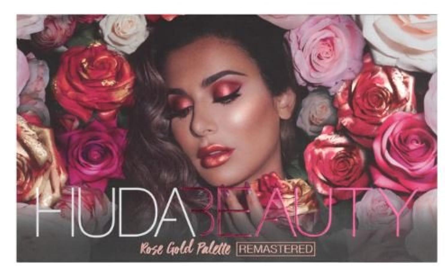 退却ジャーナリストそれに応じてHuda Beauty ROSE GOLD PALETTE – REMASTERED フーダビューティ