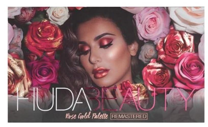 Huda Beauty ROSE GOLD PALETTE – REMASTERED フーダビューティ