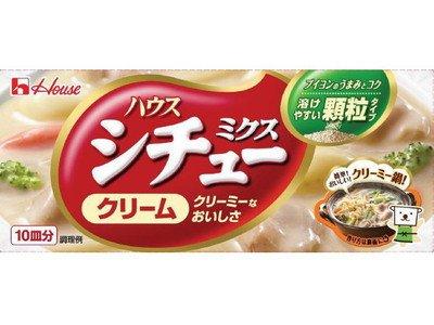 ハウス食品 シチューミクスクリーム180g ×60個