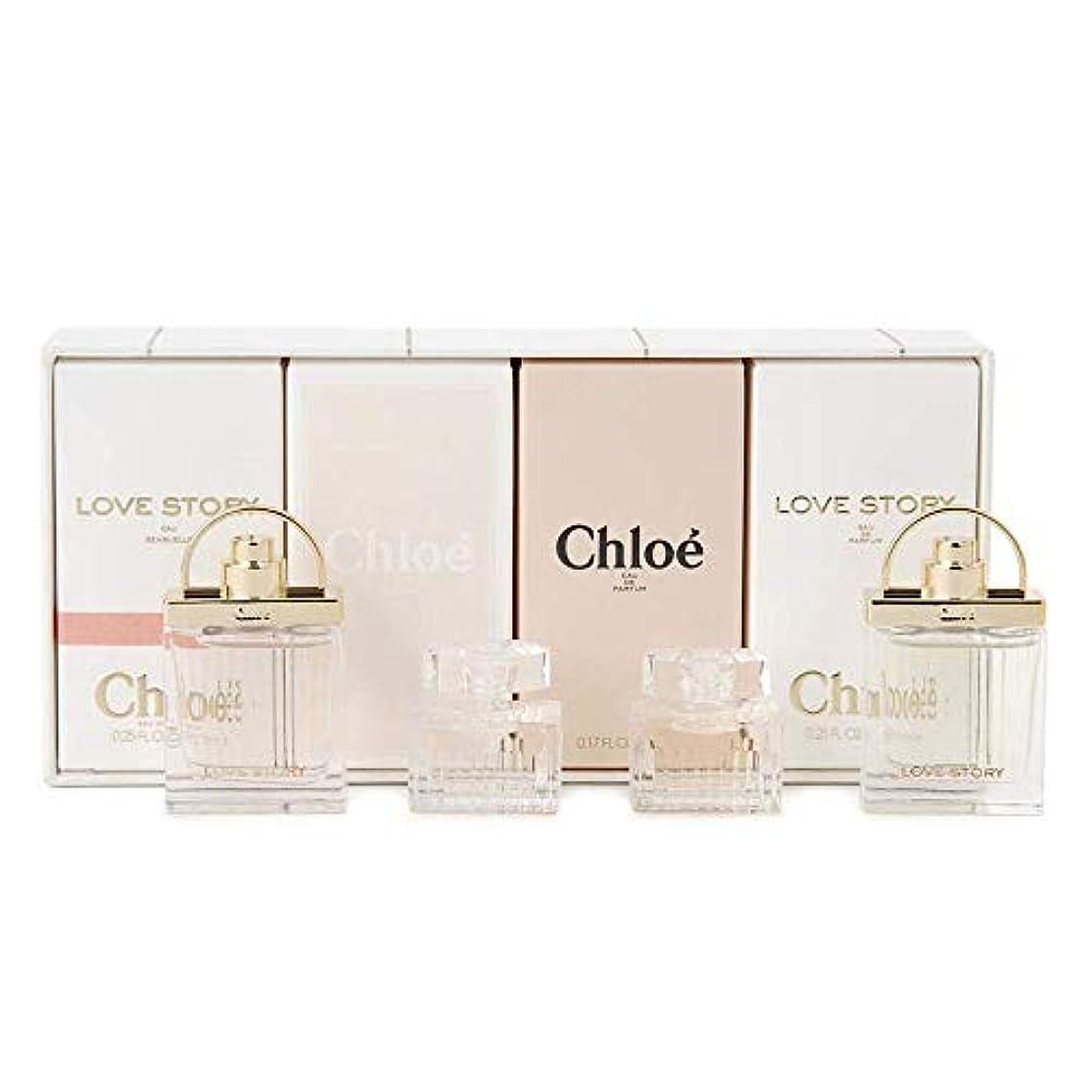ずらすなぞらえる経験クロエ CHLOE クロエ 香水 ミニチュア セット レディース フレグランス ミニボトル 女性用 [オードパルファム、ラブストーリー] [並行輸入品]