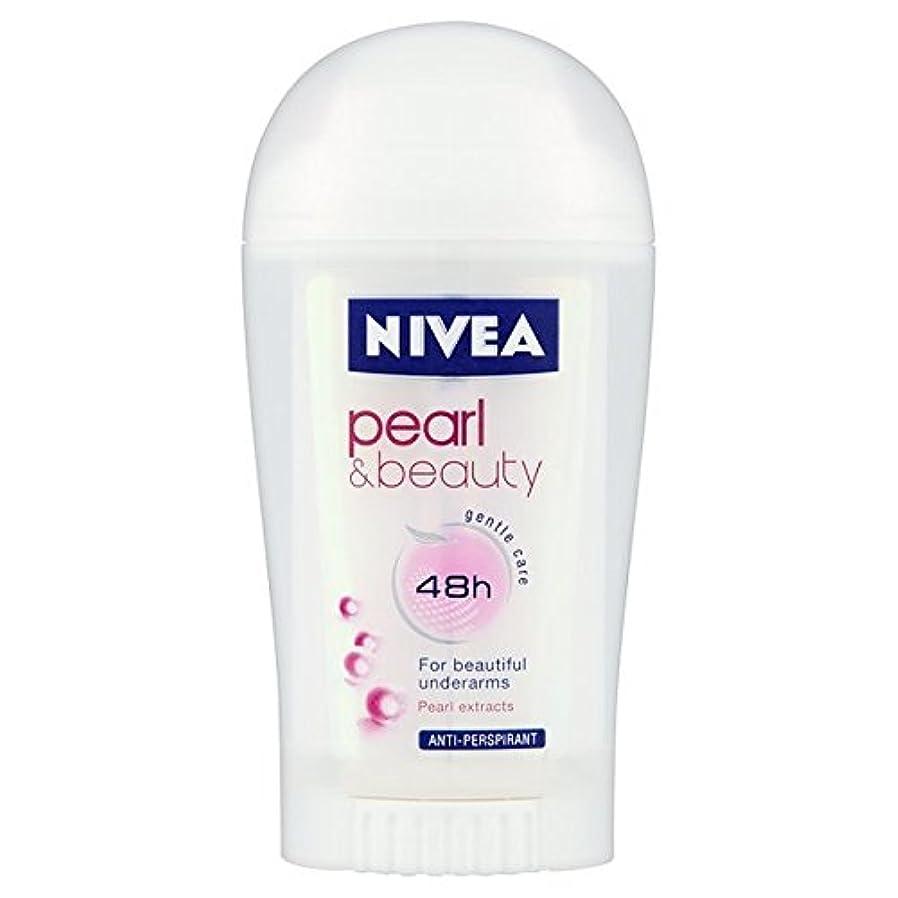 凶暴な代表して色合いニベア真珠&ビューティー制汗デオドラントスティック40ミリリットル x2 - Nivea Pearl & Beauty Anti-Perspirant Deodorant Stick 40ml (Pack of 2) [...