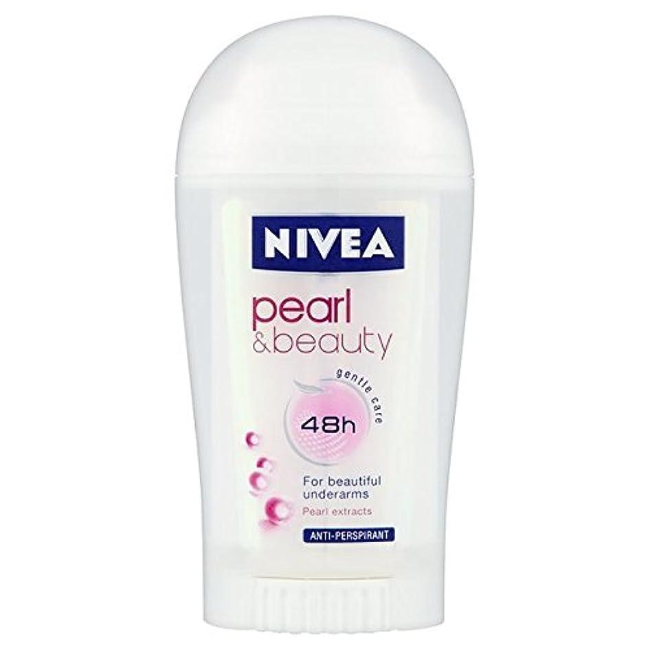 病なスクワイアボードNivea Pearl & Beauty Anti-Perspirant Deodorant Stick 40ml - ニベア真珠&ビューティー制汗デオドラントスティック40ミリリットル [並行輸入品]