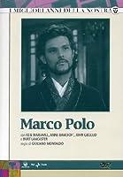 Marco Polo (4 Dvd) [Italian Edition]