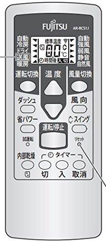 富士通ゼネラル エアコン リモコン AR-RCS1J(部品番...