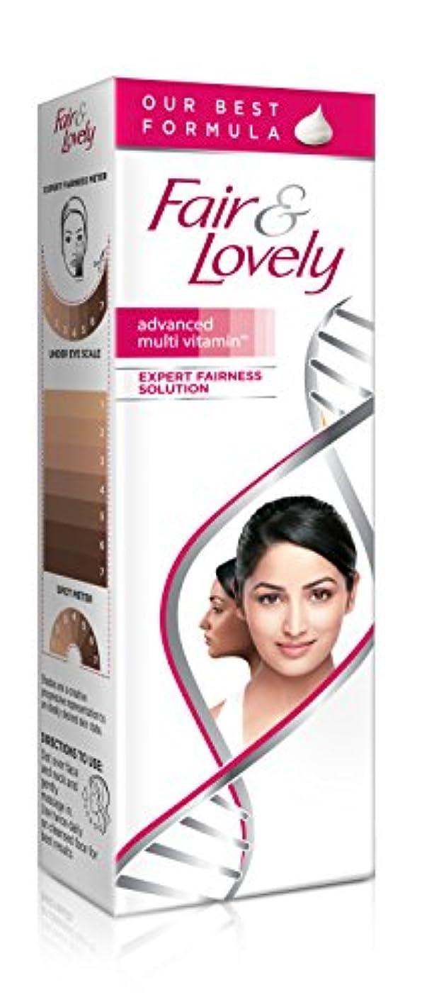 ブランド名描く手書きFair and Lovely Advanced Multi Vitamin Face Cream, 25g