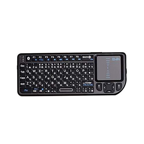 Ewin bluetooth キーボード 日本語JIS配列 タッチパッド搭載 バックライト付き 応急LEDライト付き ミニキーボード 無線 Bluetoothドングル付属 Mini Bluetooth keyboard【日本語説明書付き】