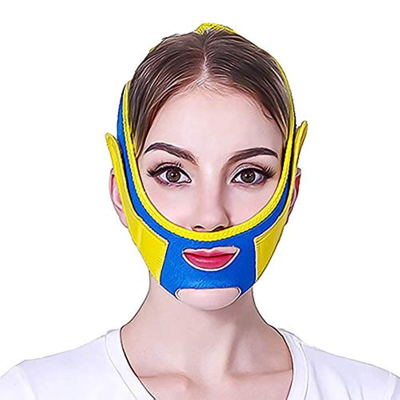 征服者指標バイアス女性用フェイススリミングマスク、Vラインリフトストラップ、フェイスリフトはフェイススキンバンデージを締めますダブルチンフェイシャルケアツールを削除しますフェイススリミングマスクスリミングフェイスバンデージスムース