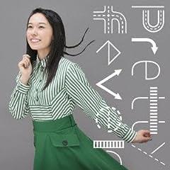 寿美菜子「pretty fever」のジャケット画像