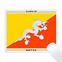 ブータンの国旗 PC Mouse Pad パソコン マウスパッド