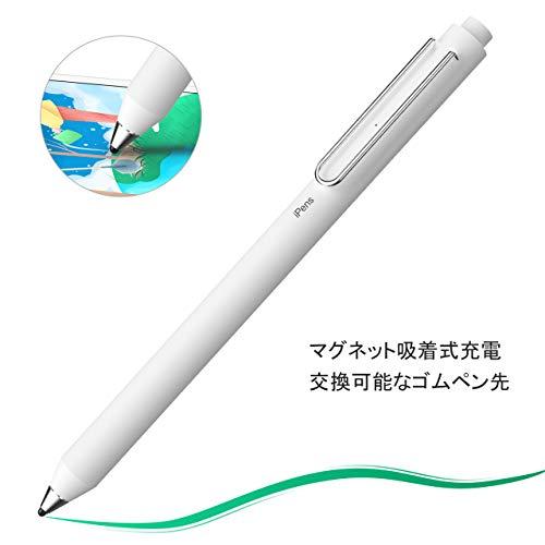 【2019最新版】スタイラスペン 極細 タッチペン iPadとiPhoneに適用する タブレット スマートフォン対応 高感度 ツムツム充電式 軽量 金属製 Bluetooth不要 交換可能ゴム製ペン先 4分後自動オフ