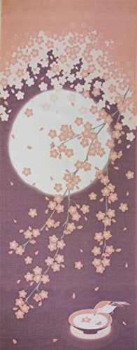 てぬぐい 「月と桜」