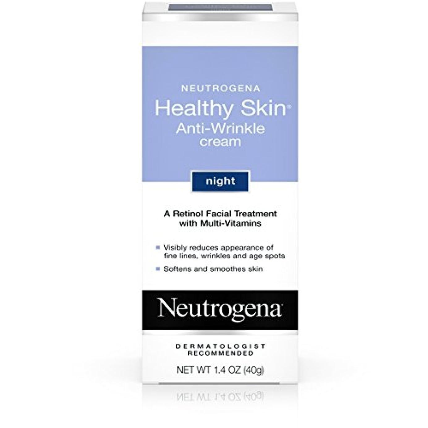 エンコミウムアイザック離れて海外直送肘 Neutrogena Healthy Skin Anti-Wrinkle Night Cream, 1.4 oz