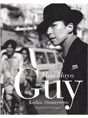 真矢みき写真集『Guy』
