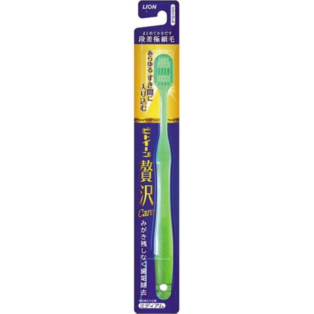 ストレンジャー恐怖規制ビトイーンゼイタクケア(Care) ミディアム × 10個セット
