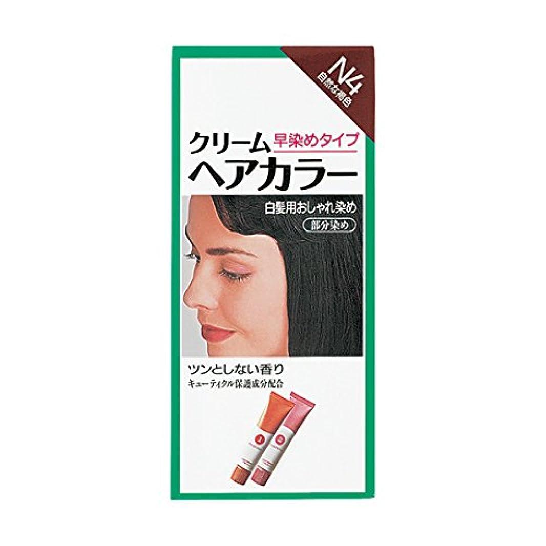 意図無視転用ヘアカラー クリームヘアカラーN N4 【医薬部外品】