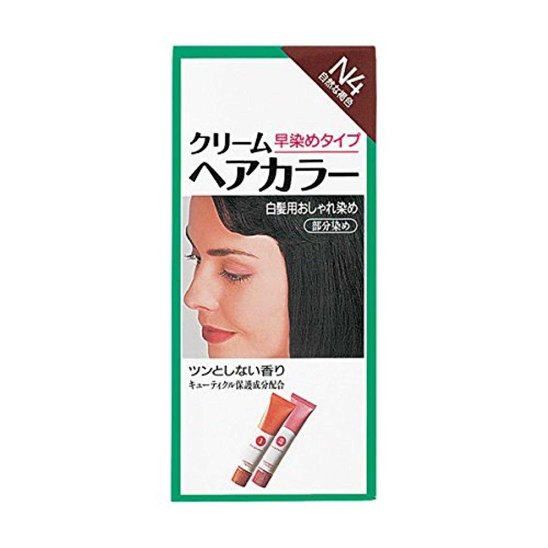 右カウンタ送料ヘアカラー クリームヘアカラーN N4 【医薬部外品】