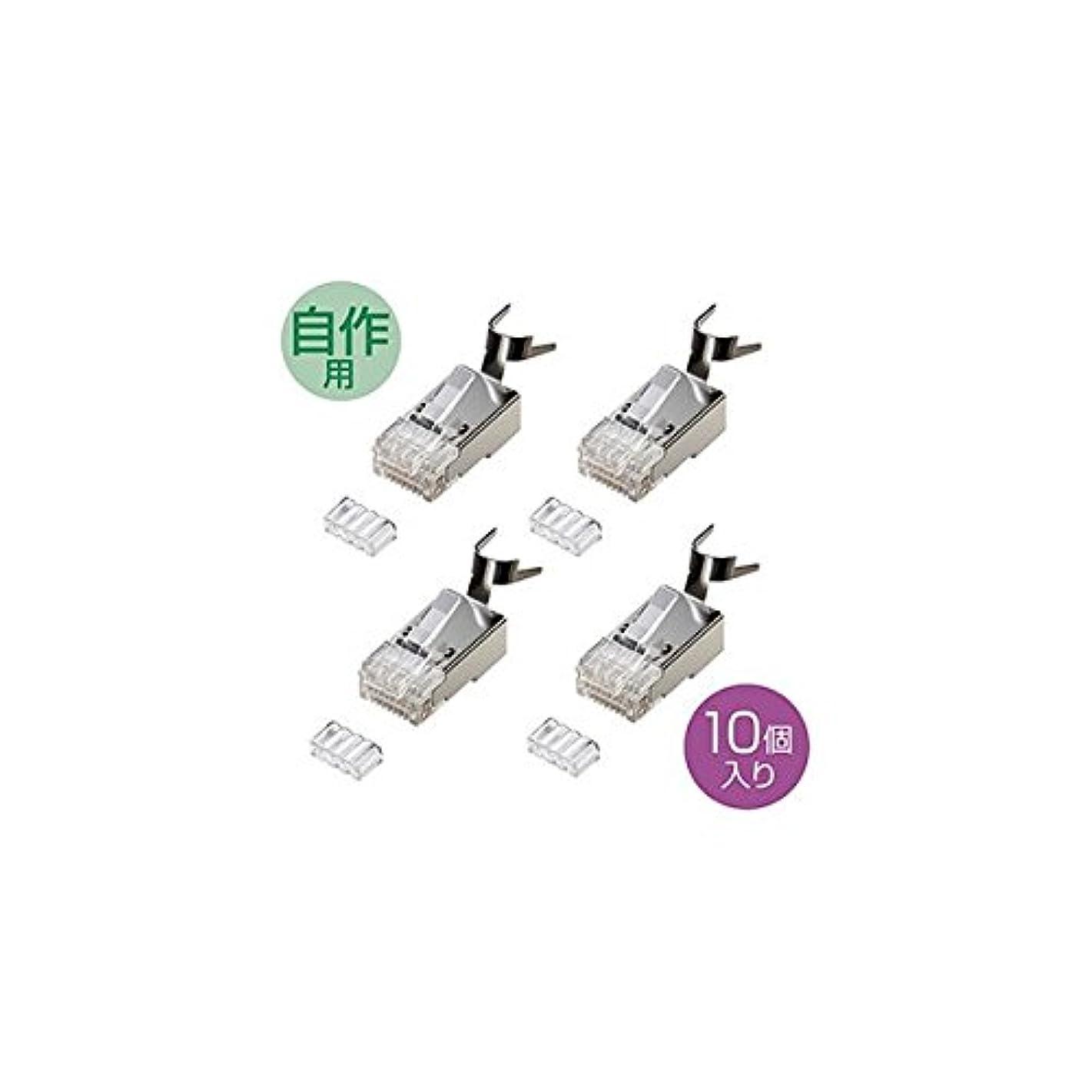 無線乳製品議題サンワサプライ:POEカテゴリ6RJ-45コネクタ ADT-6RJPOE-10