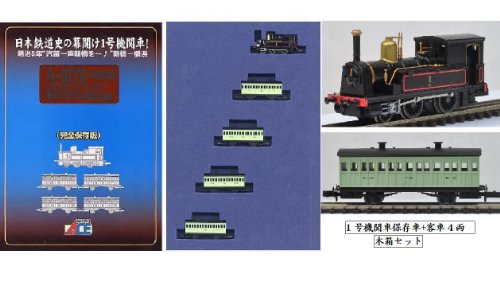 Nゲージ A0276 1号機関車保存車+客車4両木箱セット