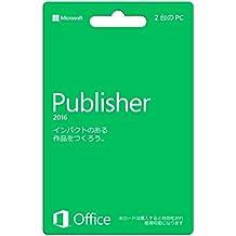 Microsoft Publisher 2016 日本語版(最新 永続版 カード版 Win対応