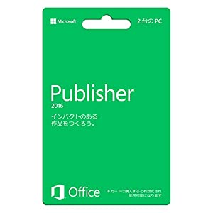 Microsoft Publisher 201...の関連商品7